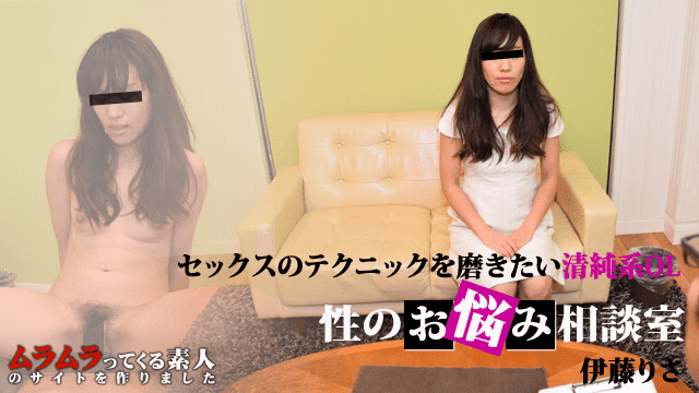 Muramura 012816_344 Risa Itohsexual affliction consultation room older boyfriend is reluctant to sex and very dissatisfied with sexual life - Jav HD Videos