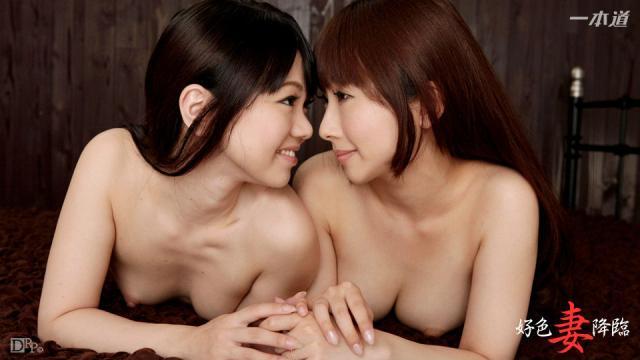 1pondo 022316_250 - Yui Misaki, Kato Akari - Watch Free Jav HD - Jav HD Videos