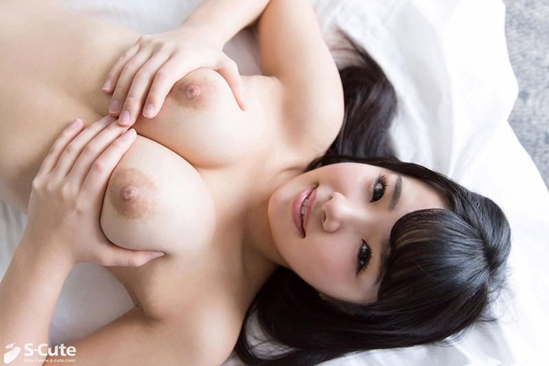 S-Cute SQTE-239 Take It Off And Kemono