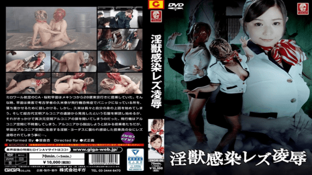 Giga SNGM-06 An Sasakura Jav Cumshot Monster Infection Lesbian Insult - Jav HD Videos
