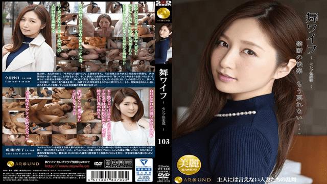 Around AV ARSO-17103 Japanese Korean Mai Wife Celebrity Club 103 - Jav HD Videos