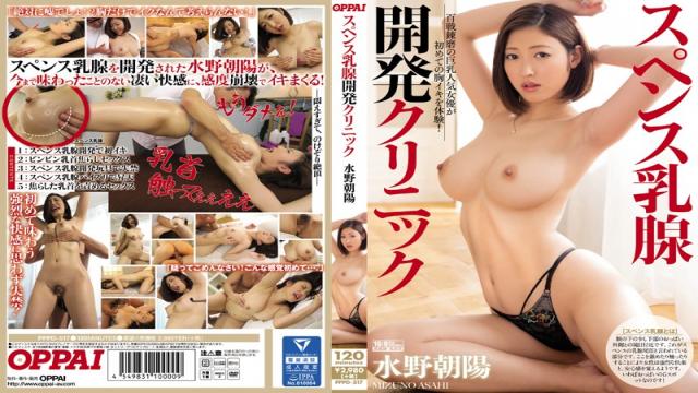 Oppai PPPD-517 Asahi Mizuno The Spence Mammary Gland Clinic - Jav HD Videos