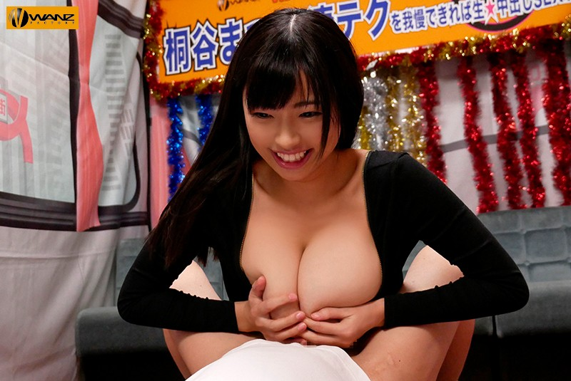 FHD WanzFactory  WANZ-833 If You Can Endure The Great Technique Of The Kiritani Festival Raw Creampie SEX!