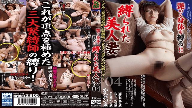 FHD BIGMORKAL KUSR-042 Tying The Glittering Body Wounded Beauty Wife 04 - Jav HD Videos