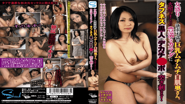Shark SKBK-012 Frustration Busty Plump White Skin Wife To A Woman Prime Voluptuous Body That Was Crazy Hot Flashes Dekachi Port Of Toughness Black Pierce In - Jav HD Videos