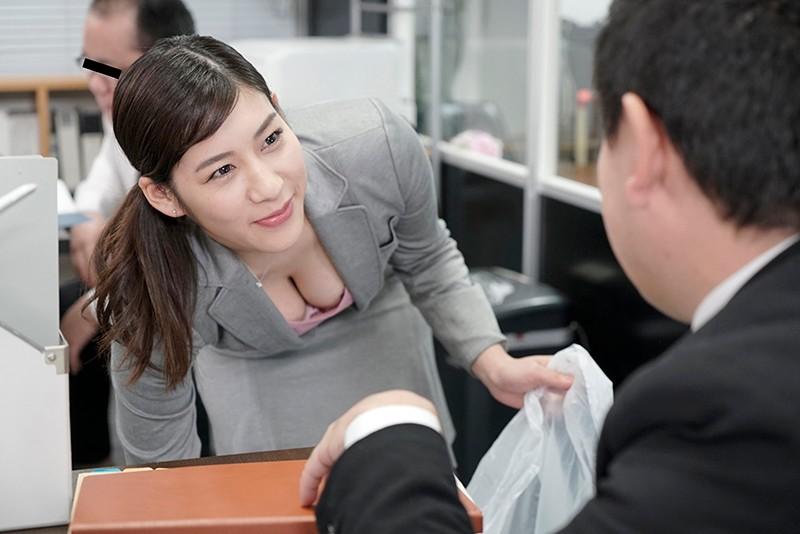 FHD CosmosEizo HAWA-168 Husband Does Not Know Bukkake Desire Sexual Harassment Boss Masturbates