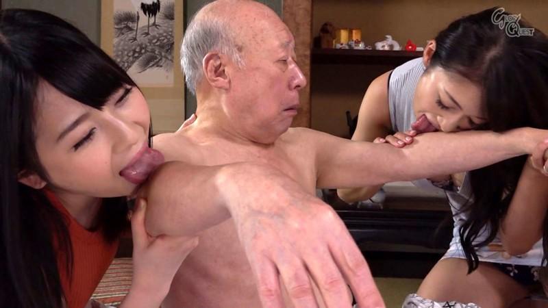 FHD GloryQuest GVG-830 Yuuri Maina Reiko Kobayakawa Fuck old man Forbidden Nursing Care daughter-in-law