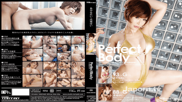 StudioTeriyaki PT-150 Perfect Body : Rei Ayana, Yui Takashiro - Jav HD Videos