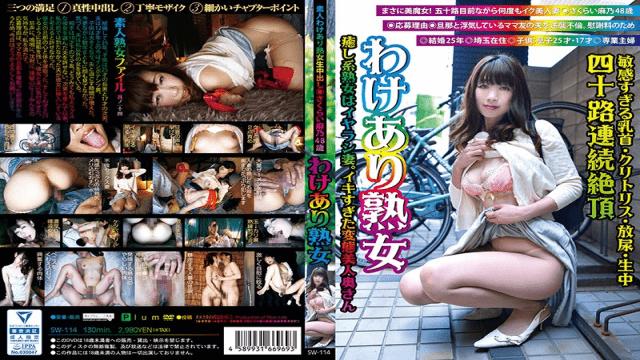 Plum SW-114 Asano Sakurai Wicked MILF Sakura Aso 48 Years Old Too Sensitive Sensitive Nipples Clitoris Urinating Live - Jav HD Videos