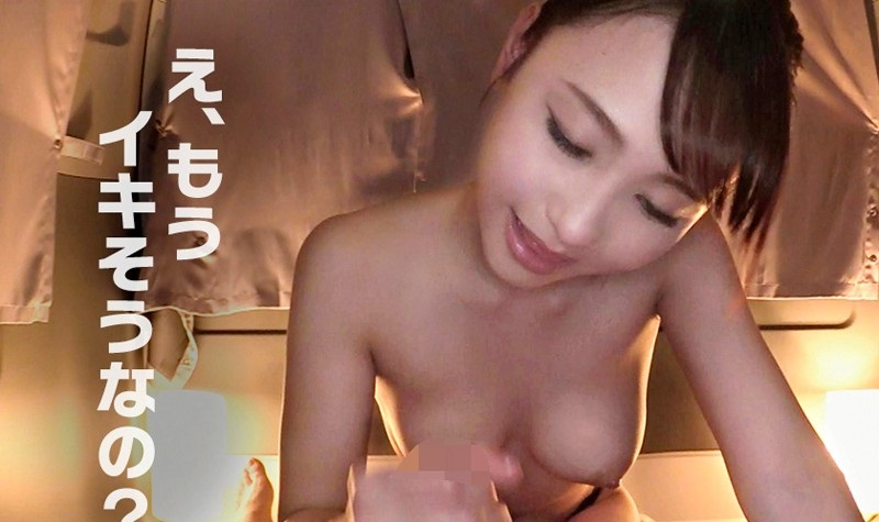 FHD Prestige FCH-029 Do you want to go? Still not good! ! Pretty Girl Stop Stop Teasing Oil Handjob