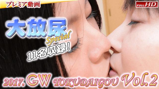 Gachinco gachip357 Various big urination special 2017 GW2 Omnibus - Jav HD Videos
