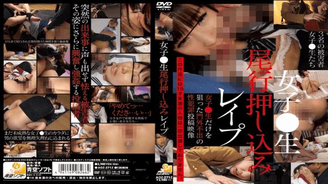 AozoraSoftware AOZ-271z Girls Raw Shoulder Compression Rape - Jav HD Videos