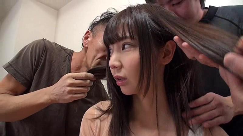 Radix NEO-684 Hair Cum Miu Akemi
