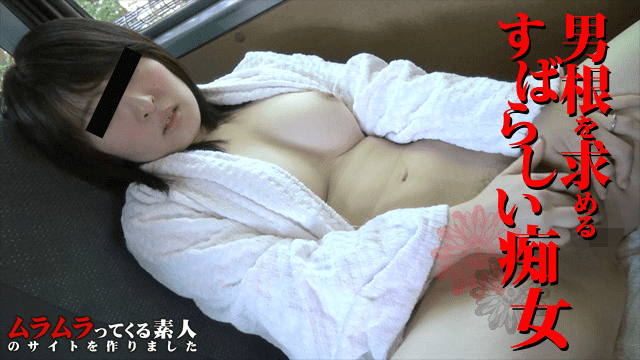 Muramura 020616_348 Kaoru Miyashiro Milf of big tits was a wonderful slut who asks for a cock without disturbing before and after becoming naked when drunk - Jav HD Videos