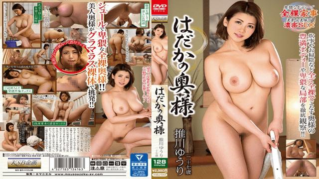 KSBVariety/Emanuel KSBJ-043 Barefoot Wife Hiroshi Onukawa - Jav HD Videos