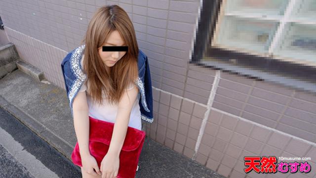 10Musume 030516_01 Reina Mizutani - Asian Sex Full Movies - Jav HD Videos