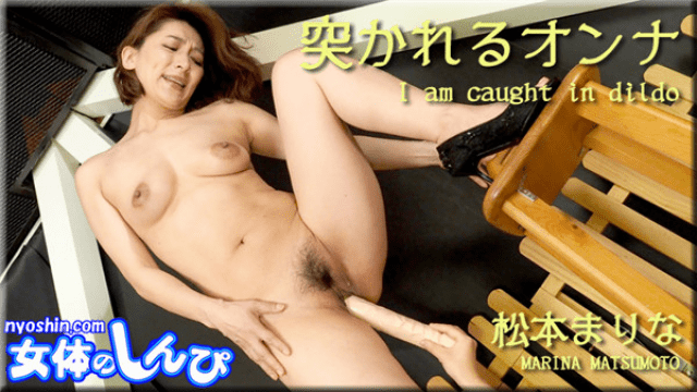 Nyoshin n1468 Shinpei n1468 Mari Matsumoto / Onna who is thrusted / B: 82 W: 60 H: 87 - Jav HD Videos