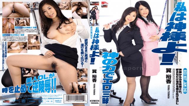 Red Hot RHJ-240 Kaori Sorry Me Fuck YouThis puckkin girls school student xxx 5 Akane Rifukawa - Jav HD Videos
