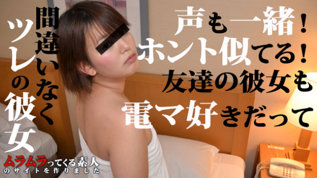 Muramura 082015_271 Ayumi Oguro - Asian Sex Full Movies - Jav HD Videos