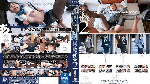 DreamTicket HFD-160 Jav Stewardess And Adorable Sexual Intercourse Since Daytime 2 Clothes Inserted 4 Hours Before Flight - Jav HD Videos
