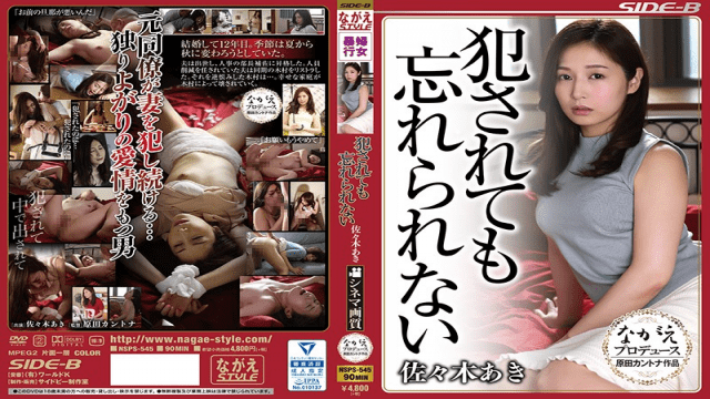 Nagae Style NSPS-545 Aki Sasaki I Know I Was Raped But I Can Never Forget The Sex - Jav HD Videos