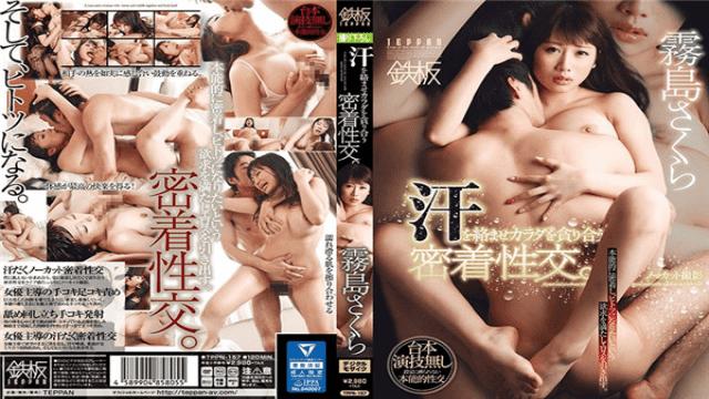 TEPPAN TPPN-157 FHD Asuka Kukuroba Tight Fitting Sexual Intercourse Which Sweat Is Entangled And The Body Gets Together Kirishima Sakura - Jav HD Videos