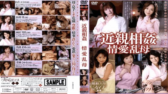 Mellow Moon NKS-004 Incestuous Affectionately Raped Mother Maria Asakura, Hikaru Wakabayashi, Rumiko Hyoshi, Saki Hamamura, Yukiyo Nishimura - Jav HD Videos