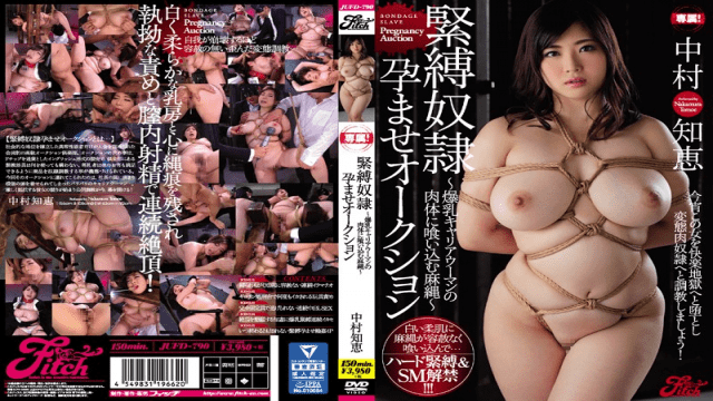Fitch JUFD-790 Tomoe Nakamura Bondage Slave Pregnancy Auction - Breast Milk Entourage Into The Body Of Career Woman - Jav HD Videos