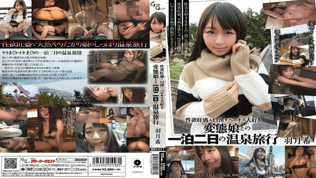 Glory Quest BSY-011 Nozomi Hatzuki A 2 Day 1 Night Hot Springs Vacation With A Perverted Girl Who Loves Vigorous Lust/Dirty Talk/Sloppy Kisses - Jav HD Videos