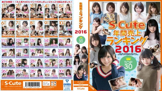S-Cute sqte-148 S-Cute Yearly Top Sales Ranking 2016 30 - Jav HD Videos