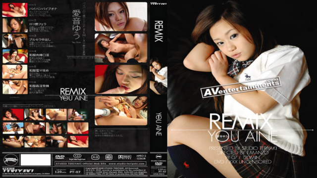 Teriyaki pt-07 You Aine Remix Jav Uncensored Asian Sex Videos - Jav HD Videos