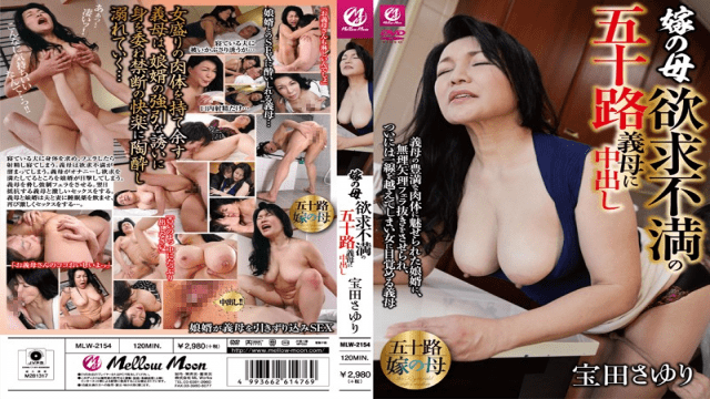 MellowMoon MLW-2154 Sayuri Takarada The Bride Mother: Giving My Frustrated 50-Something Mother-In-Law A Creampie - Jav HD Videos