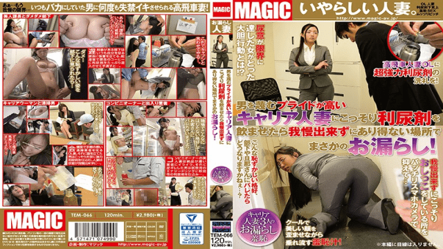 Prestige TEM-066 Jav Free Carrier Who Despises A Man High Career Career Secretly Letting A Married Woman Drink A Diuretic Can Not Stand It And Leaks In A Certain Place - Jav HD Videos