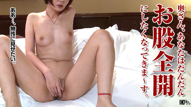 Pacopacomama 090316_155 - Misato Eguchi - Asian Porn Online - Jav HD Videos