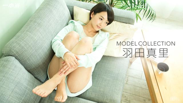 1Pondo 081016_357 - Mari Haneda - Full Asian Porn Online - Jav HD Videos