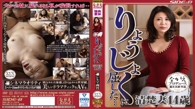Nagae Style NSPS-456 Rie Nishina Giving In To Rape Prim, Proper Married 44-Year-Old - Jav HD Videos