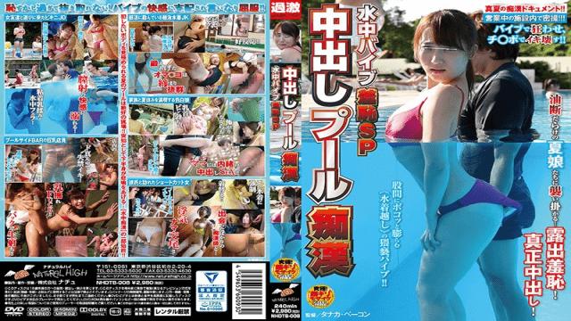 NaturalHigh NHDTB-008 Cream Pools Murean Underwater Vibrator Shame Shame SP - Jav HD Videos