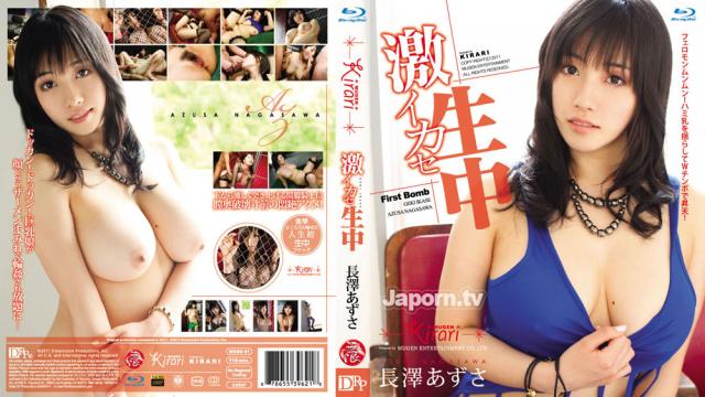 Mugen Ent MKBD-S01 Azusa Nagasawa Jav Uncensored KIRARI 01 - Jav HD Videos