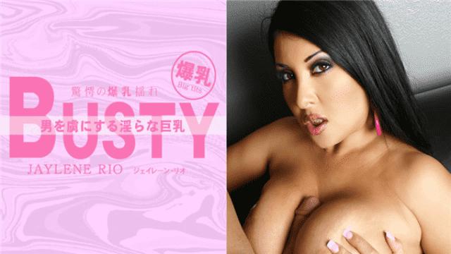 Asiatengoku 0797 Asian heaven 0797 Nasty big tits captivating a man Busty Amazing busty shake JAYLENE RIO / Jay Lane Rio - Jav HD Videos