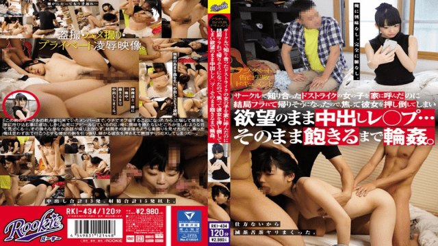 Rookie RKI-434 Himekawa Yuuna Eventually It Became So Likely To Return And Dumped The Girl I Met De Strike In The Private Confession Failure Document Circle To Called To The House, Impatient To Gangbang To Pies Les - Jav HD Videos