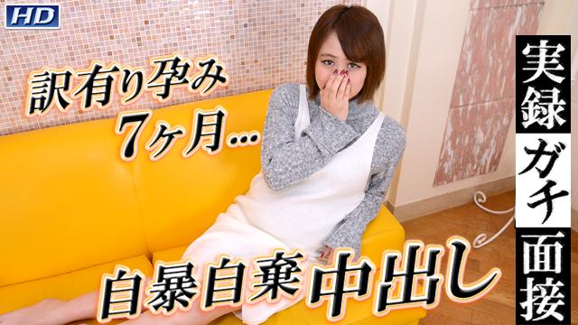 Gachinco gachi1070 Youko - Japan Sex Porn Tubes - Jav HD Videos