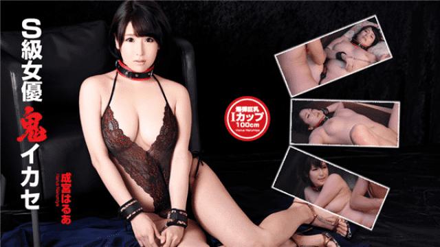 Heydouga 4030-PPV2088 AV9898 NARIYA Haruha S grade actress demon Ikase - Jav HD Videos