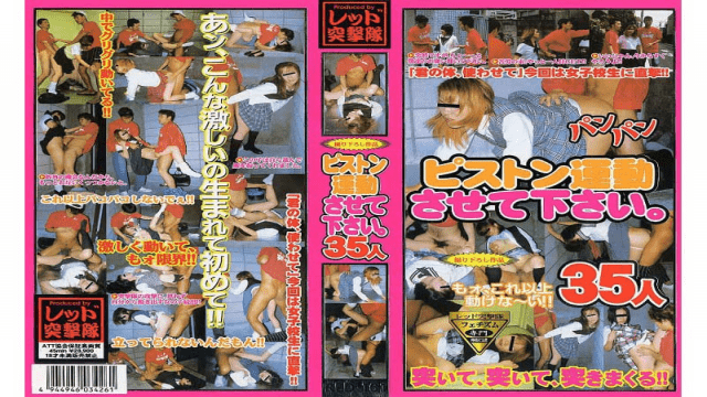 Red Hot RED-161 A piston let me exercise 35 people - Jav HD Videos