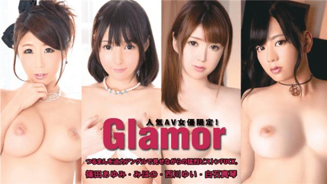 Heydouga 4030-PPV2082 AV 9898 Shinoda Ayumi Miho Nishikawa Yu Shiraishi Makoto popular actress only Glamor - Jav HD Videos