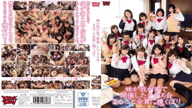 Zukkon/Bakkon ZUKO-101 Sister Distribute Seeds To Class Reunion Whole Everyone Was Held In Our House - Jav HD Videos