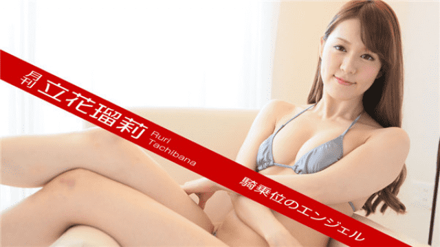 Caribbeancompr 041318_001 Tachibana Ruri Monthly - Jav HD Videos