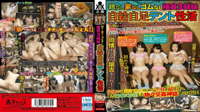 Kichikkusu/Mousouzoku Yuu Hasegawa,Yuna Yamakawa,Sayuri Ichiro  KTKQ-006 No Parent Parents None Rubber None Extremely Poor 3 Sisters Self-sufficiency Tent Activity - Jav HD Videos