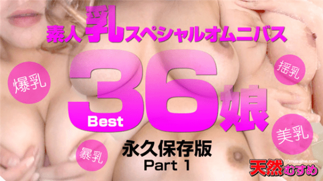 Caribbeancompr 011817_002 Premium Version - Jav HD Videos