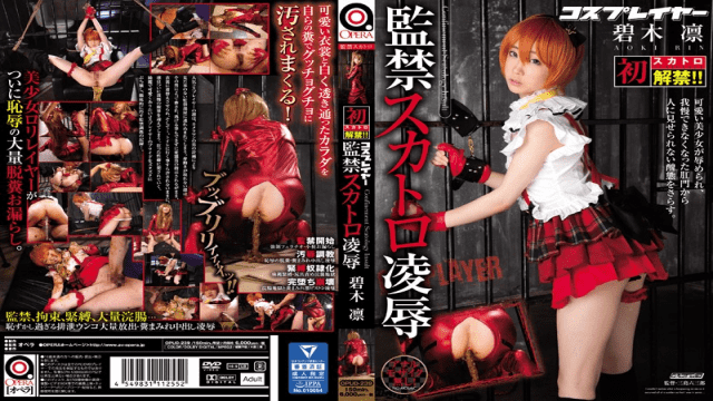 Opera-AV OPUD-239 Rin Aoki First Scat Ban! !Cosplayers Captivity Scat Rape Hekikirin - Jav HD Videos