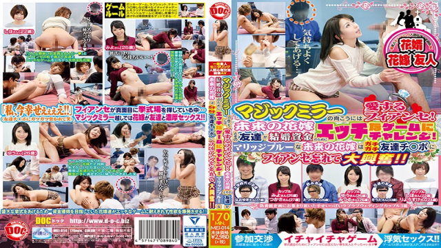 Prestige MEI-014 Love Is In The Other Side Of The Magic Mirror Fiancee!Future Bride A Challenge To The Naughty Game For The Friends Marriage Fund!Marriage Blue Future Bride Is Excited Forget Fiance To Chattering Friends Ji Port! - Jav HD Videos